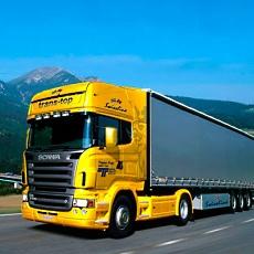 грузовые автоперевозки одесса