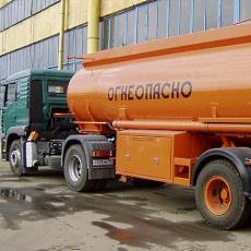 перевозка опасных грузов одесса