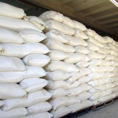 перевалка сахара на экспорт одесса