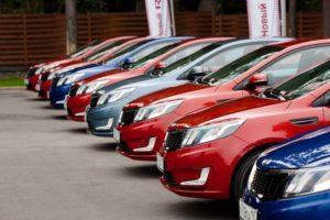 Стоимость растаможки авто в Украине