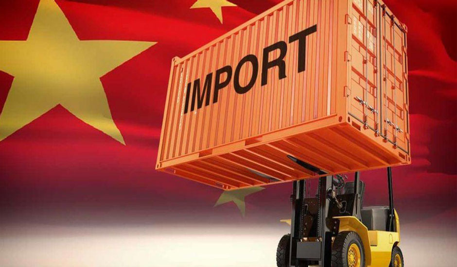 доставка из китая цена