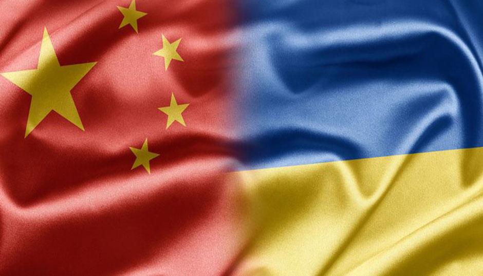 Китай-Украина